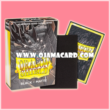 Dragon Shield Small Size Card Sleeves - Black • Matte 60ct.