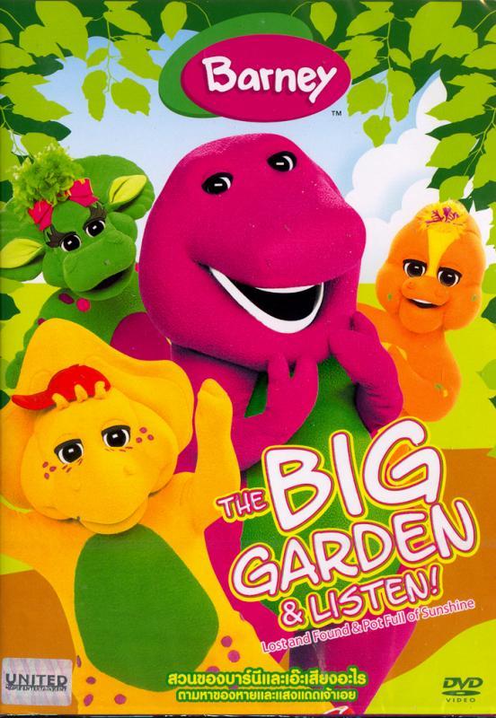 Barney: The Big Garden & Listen! And Lost And Found & Pot Full Of Sunshine-สวนของบาร์นีและเอ๊ะเสียงอะไรกับตามหาของหายและแสงแดดเจ้าเอย