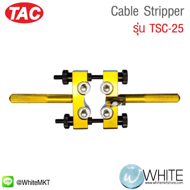 Cable Stripper รุ่น TSC-25 ยี่ห้อ TAC (CHI)