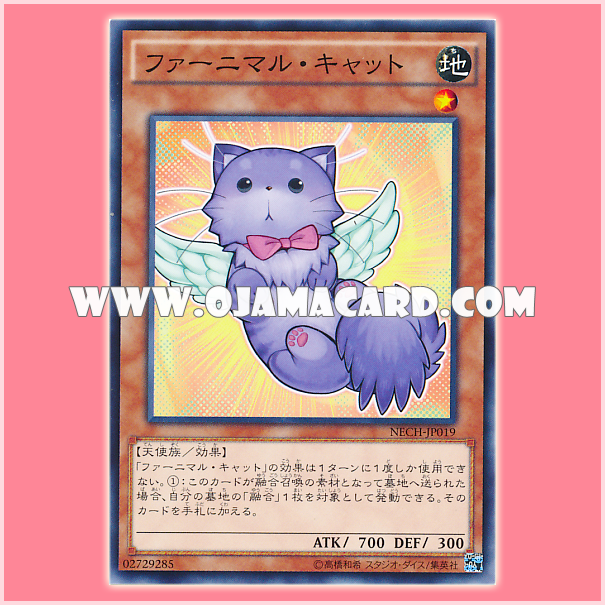 NECH-JP019 : Furnimal Cat (Common)