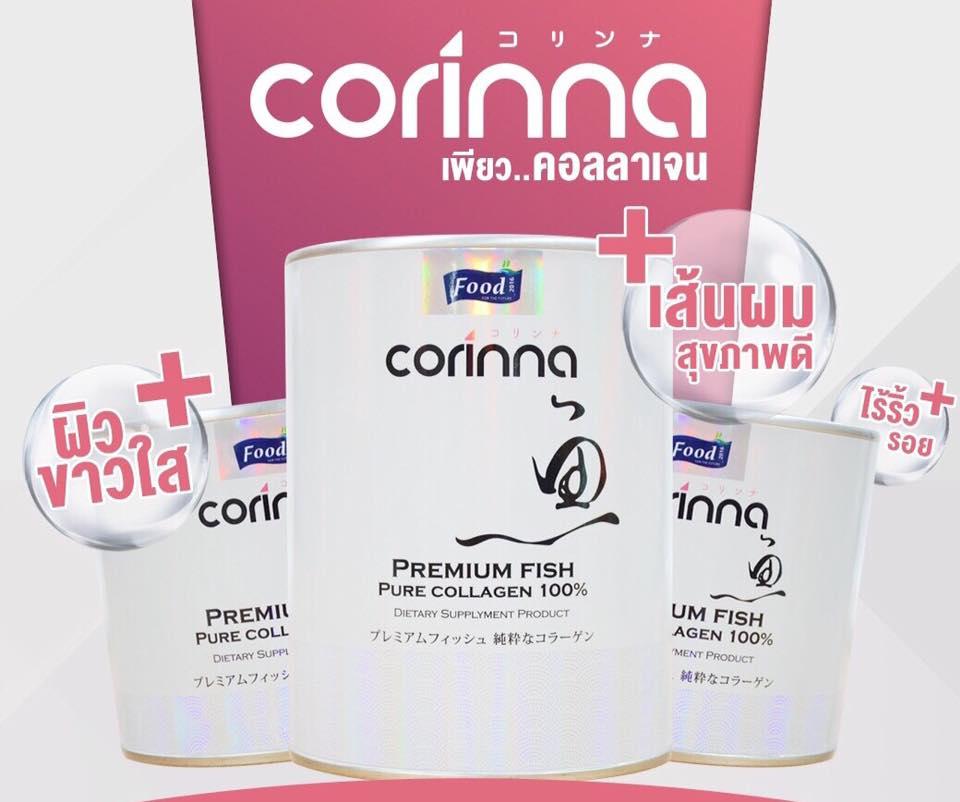 Corinna collagen คอลลาเจนเพียวแท้ 100% 100g.นำเข้าจากญี่ปุ่น
