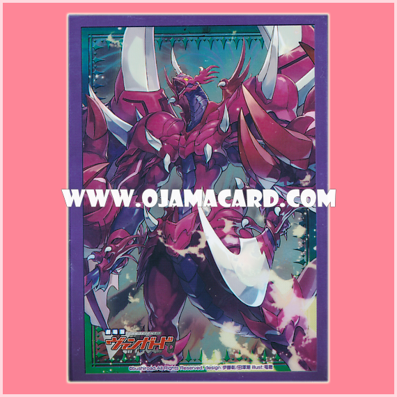 VG Official PROMO Card Sleeve : Perdition Emperor Dragon, Dragonic Overlord the Great 50ct. 95%