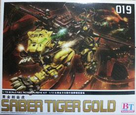 [BT] ZOIDS 1/72 (019) Saber Tiger Gold