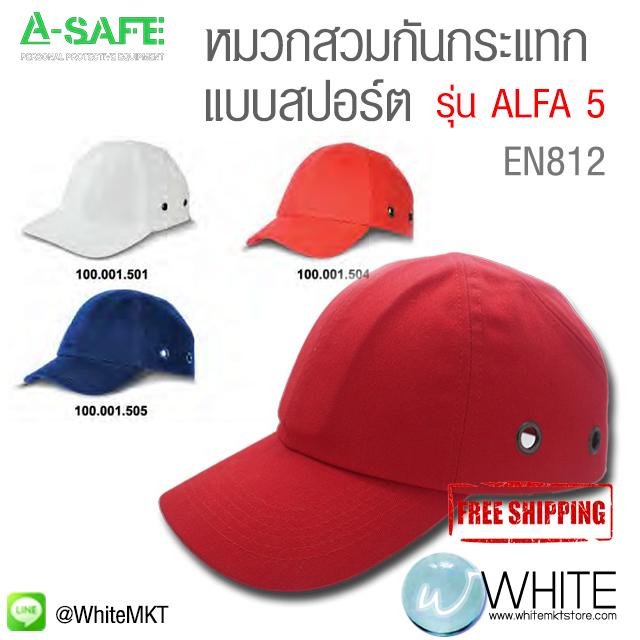 หมวกนิรภัย กันกระแทกแบบสปอร์ต ALFA 5 (Sport Bump Cap ALFA 5)