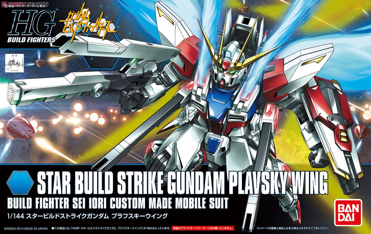 Star Build Strike Gundam Plavsky Wing (HGBF)