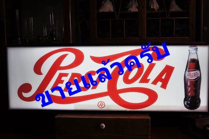 ป้ายไฟpepsi-cola รหัส26158ps