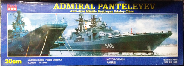 30 cm ADMIRAL PANTELEYEV
