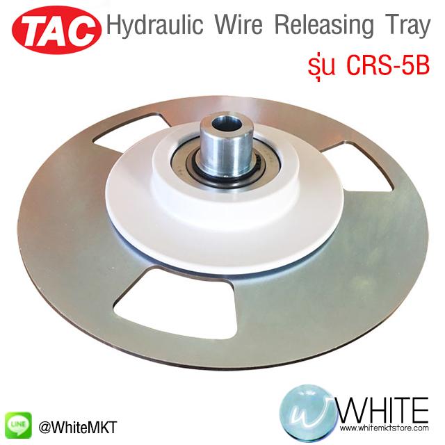Hydraulic Wire Releasing Tray รุ่น CRS-5B ยี่ห้อ TAC (CHI)