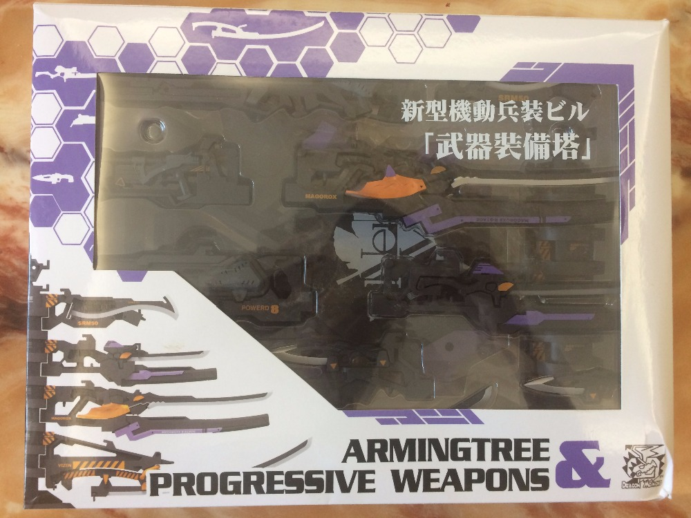 MG Arming tree and progressive weapons [Momoko]