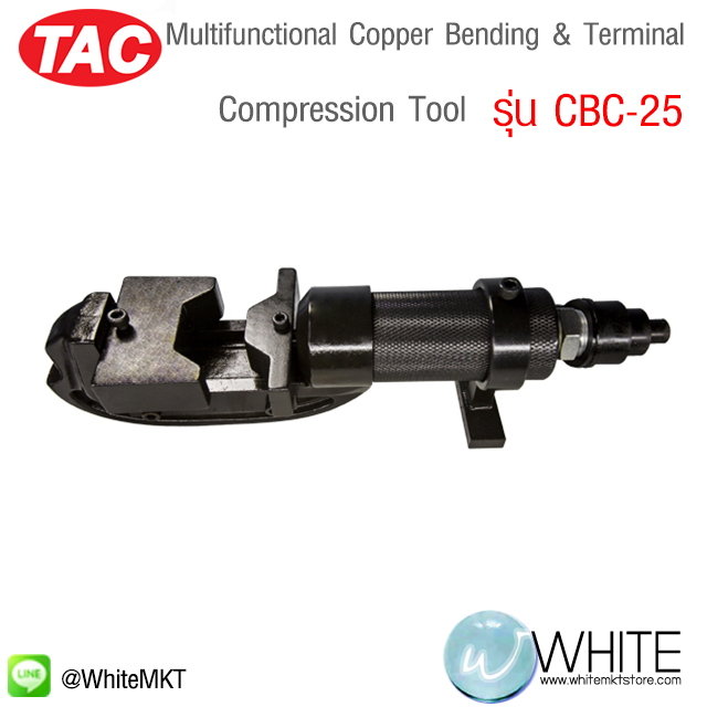 Multifunctional Copper Bending & Terminal Compression Tool รุ่น CBC-25 ยี่ห้อ TAC (CHI)