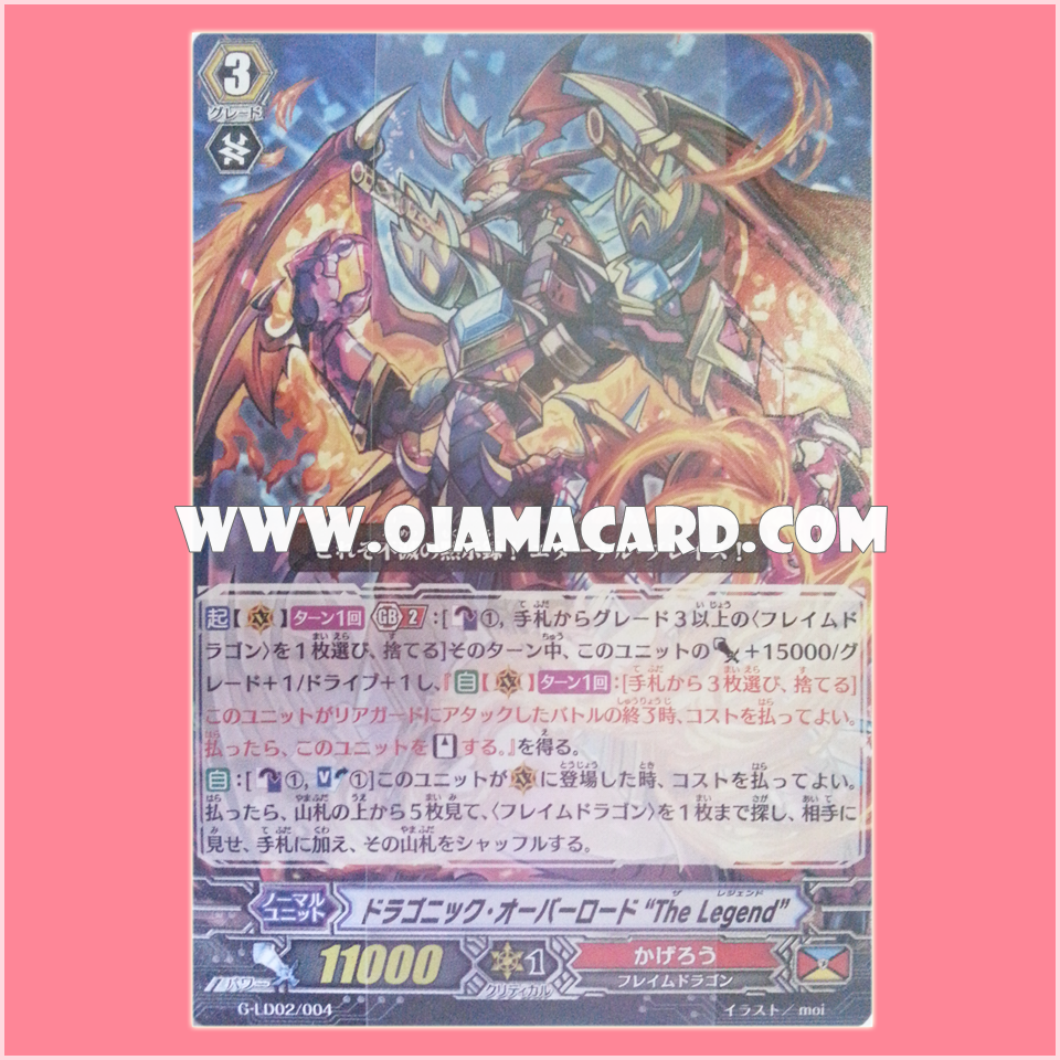 "G Legend Deck 2 : The Overlord blaze ""Toshiki Kai"" (VGT-G-LD02) ¬ Full Foil Deck + Special Fighter's Counter"