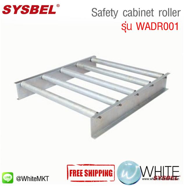 Safety cabinet roller รุ่น WADR001
