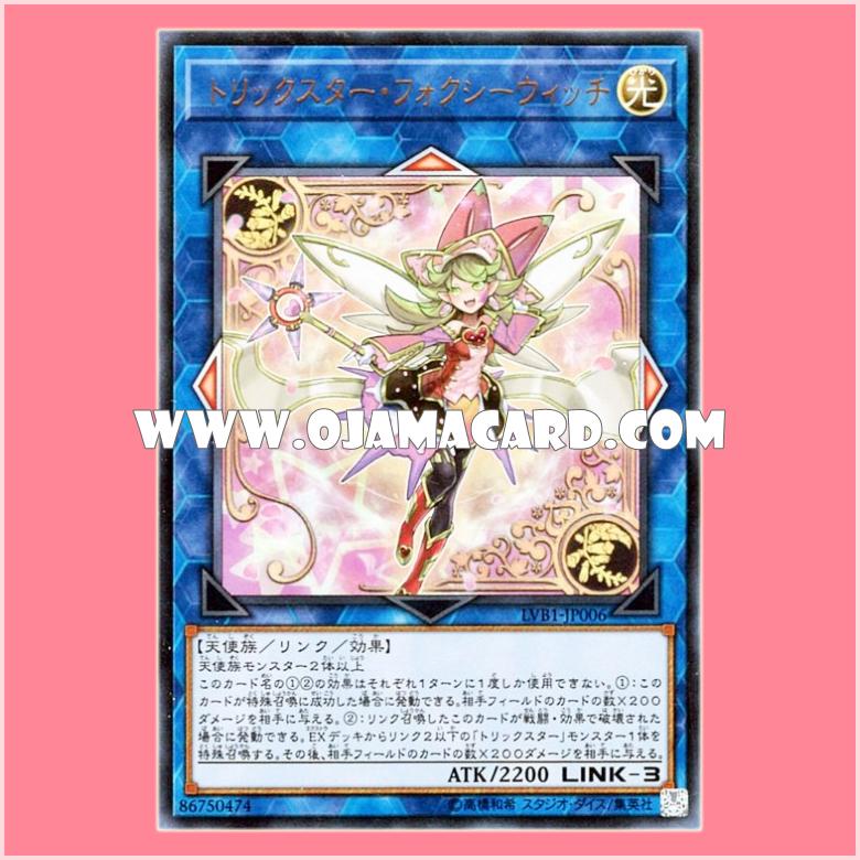 LVB1-JP006 : Trickstar Foxywitch (Ultra Rare)
