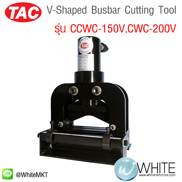 V-Shaped Busbar Cutting Tool รุ่น CWC-150V,CWC-200V ยี่ห้อ TAC (CHI)