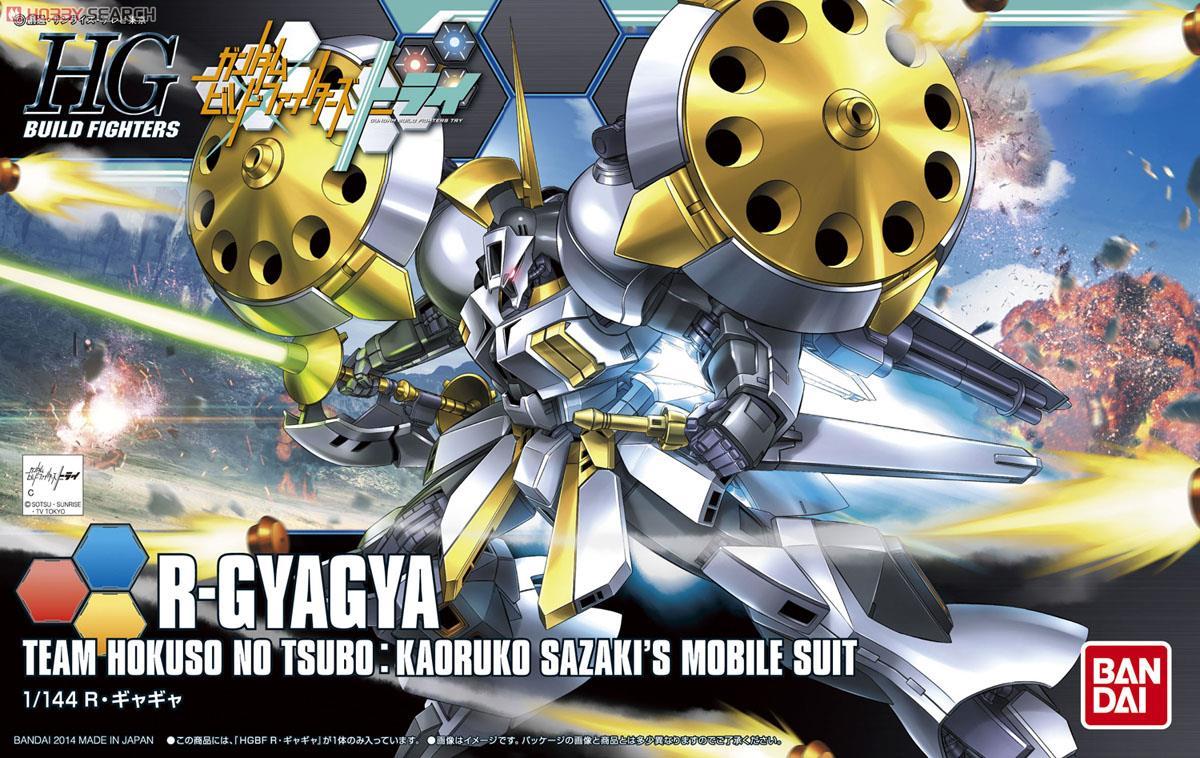 R-Gyagya (HGBF)