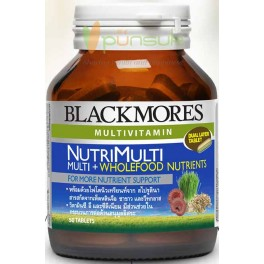 Blackmores NutriMulti แบลคมอร์ส นิวทริมัลติ บรรจุ 50 เม็ด ราคาถูกพิเศษ
