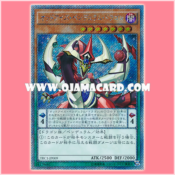 TRC1-JP009 : Odd-Eyes Pendulum Dragon (Extra Secret Rare)