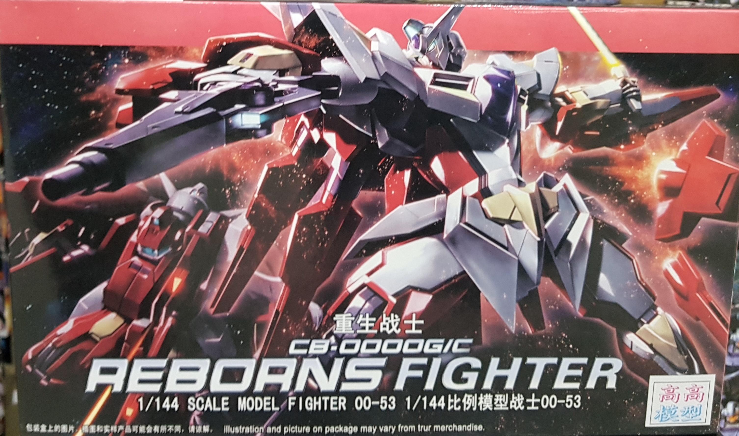 Reborns Fighter