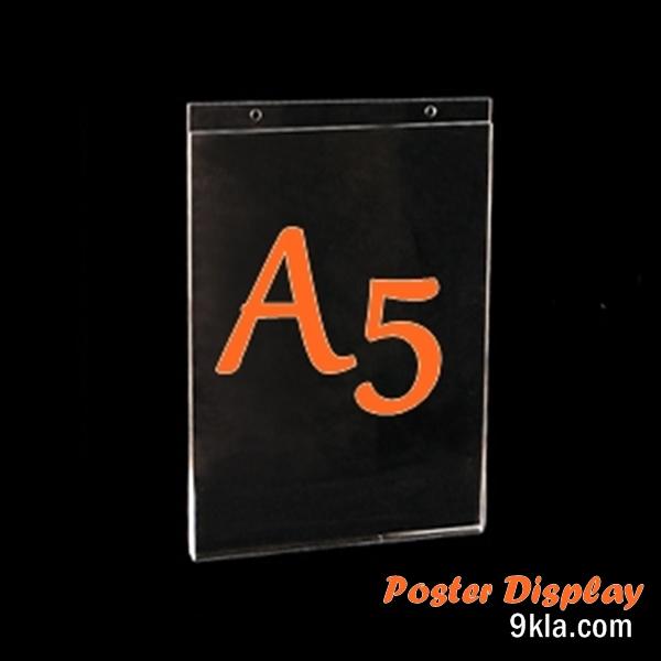 A5 ป้ายโปสเตอร์ติดผนัง แนวตั้ง หนา 2mm. (21x15cm)