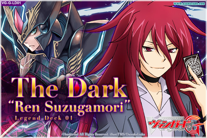 Cardfight!! Vanguard G Legend Deck 1 : The Dark