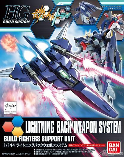Lightning Back Weapon System