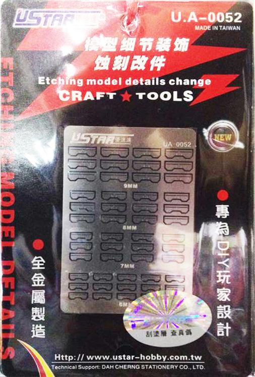 Etching Model Details Change 0052 [U-Star]