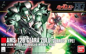 Geara Zulu (Guards Type) (HGUC)