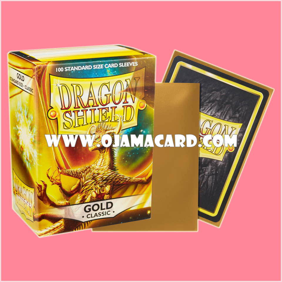 Dragon Shield Standard Size Card Sleeves - Gold • Classic 100ct.