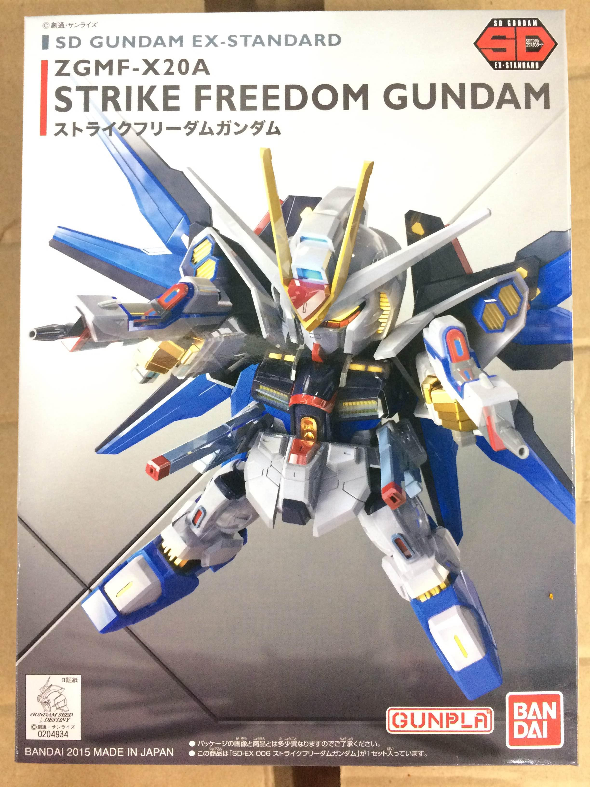SD STRIKE FREEDOM
