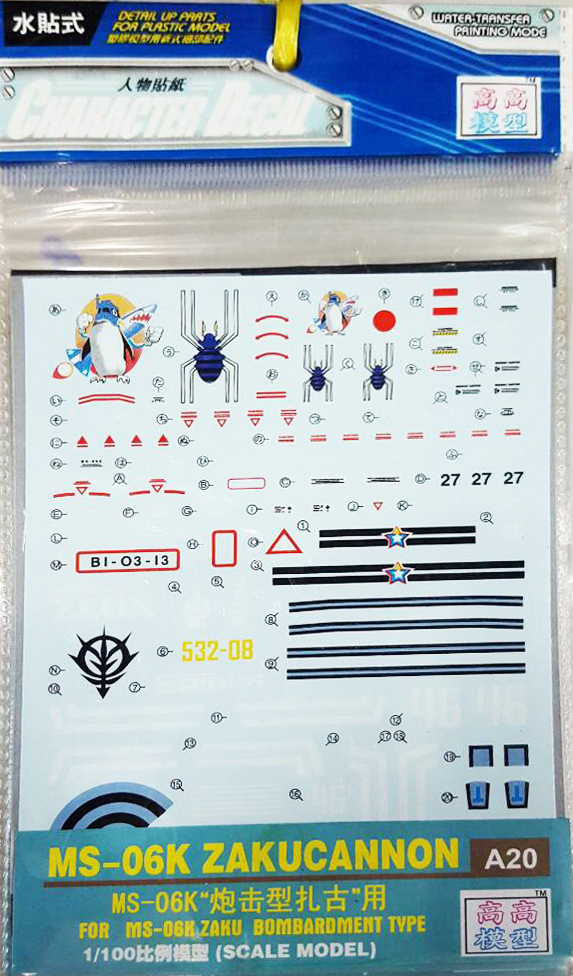 Decal MG Zaku Bombardment Type