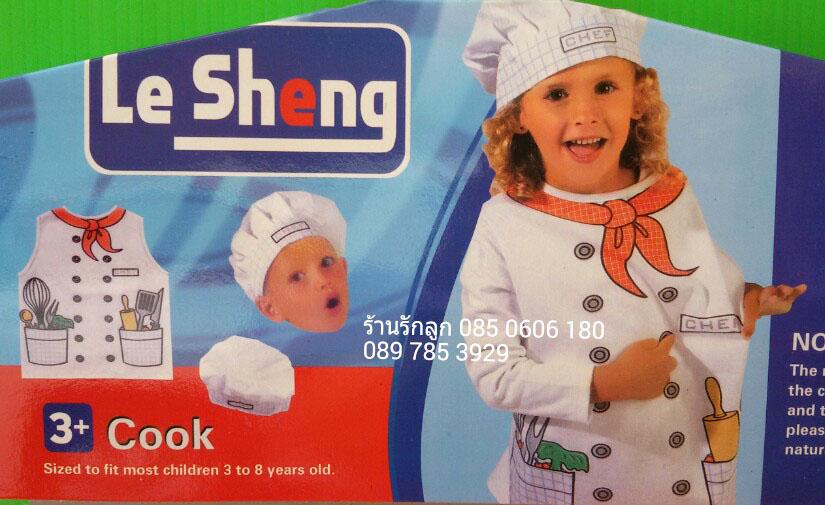 เสื้อทำครัวเด็ก เสื้อกุ๊กของเด็ก