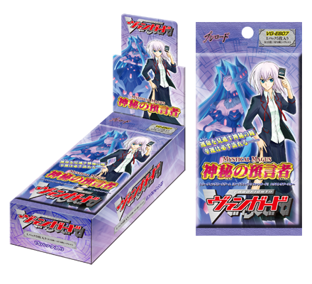 Extra Booster Set 7 : Mystical Magus (VG-EB07)