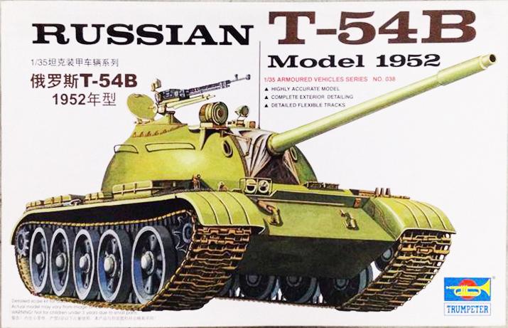 1/35 RUSSIAN T-54B