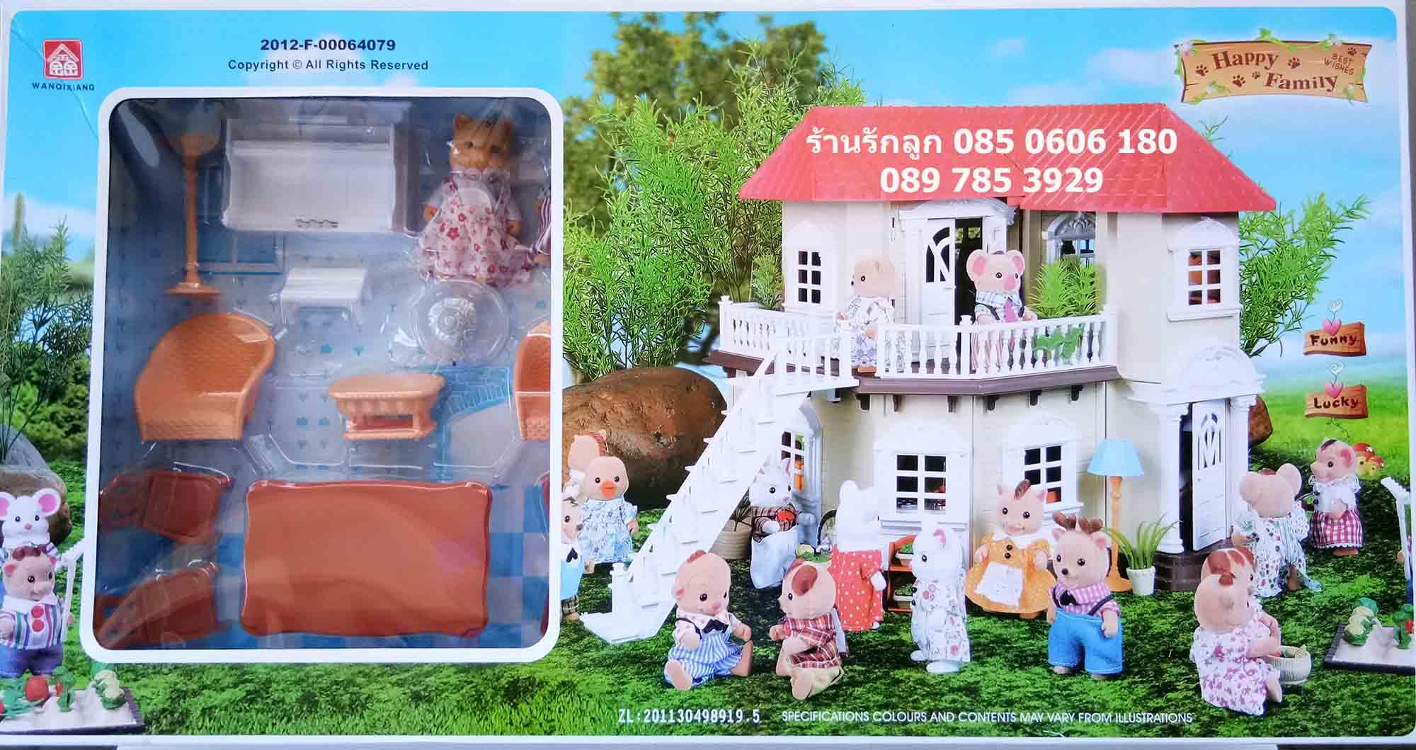 บ้านซิลวาเนียนหลังใหญ่ ตุ๊กตา 2 ตัว มาใหม่ มีบันได