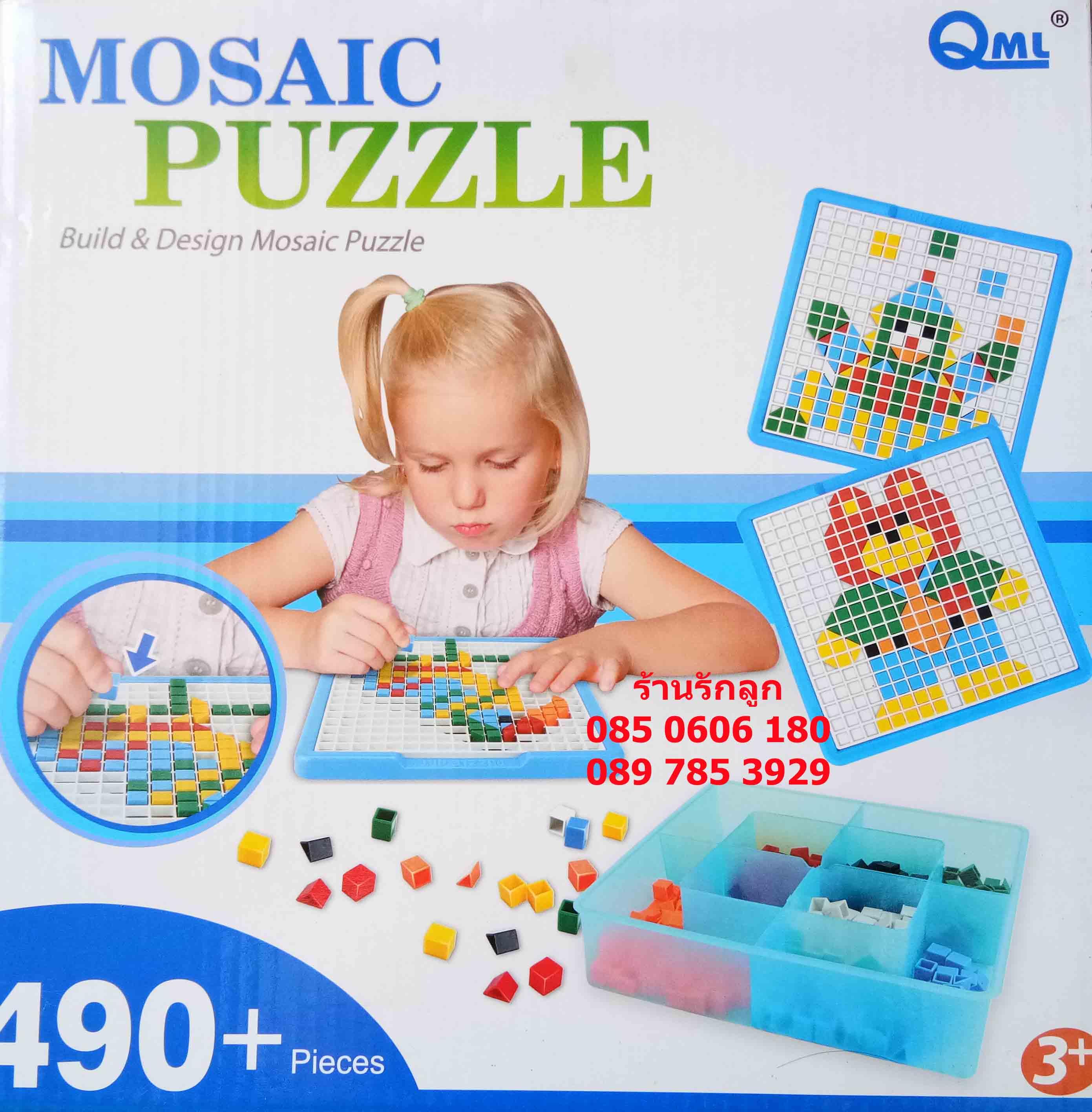 จิ๊กซอตัวต่อโมเสค 490 ชิ้น Mosaic Puzzle