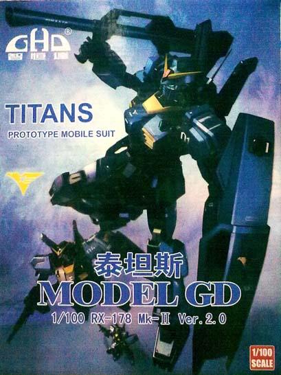 MG MK-II Titans Ver.2.0 HD color