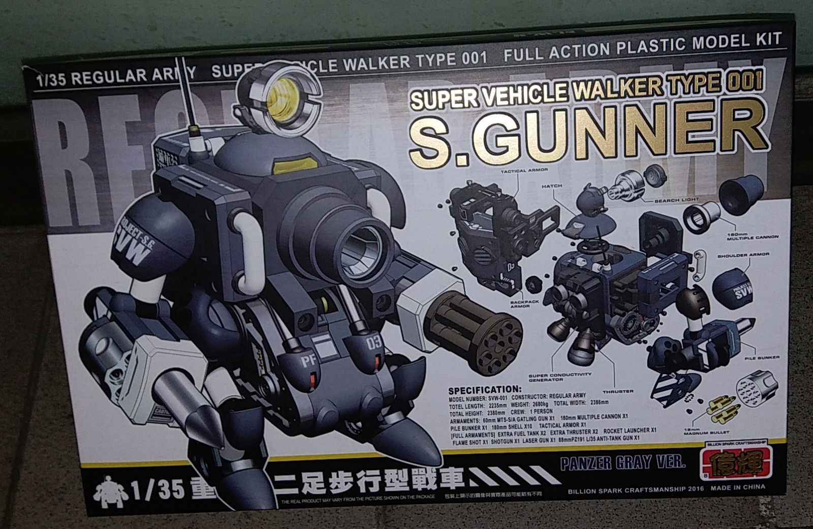 Metal Slug 1/35 Super Vehicle Walker Type 001 S.Gunner Model Kits Panzer Gray Ve