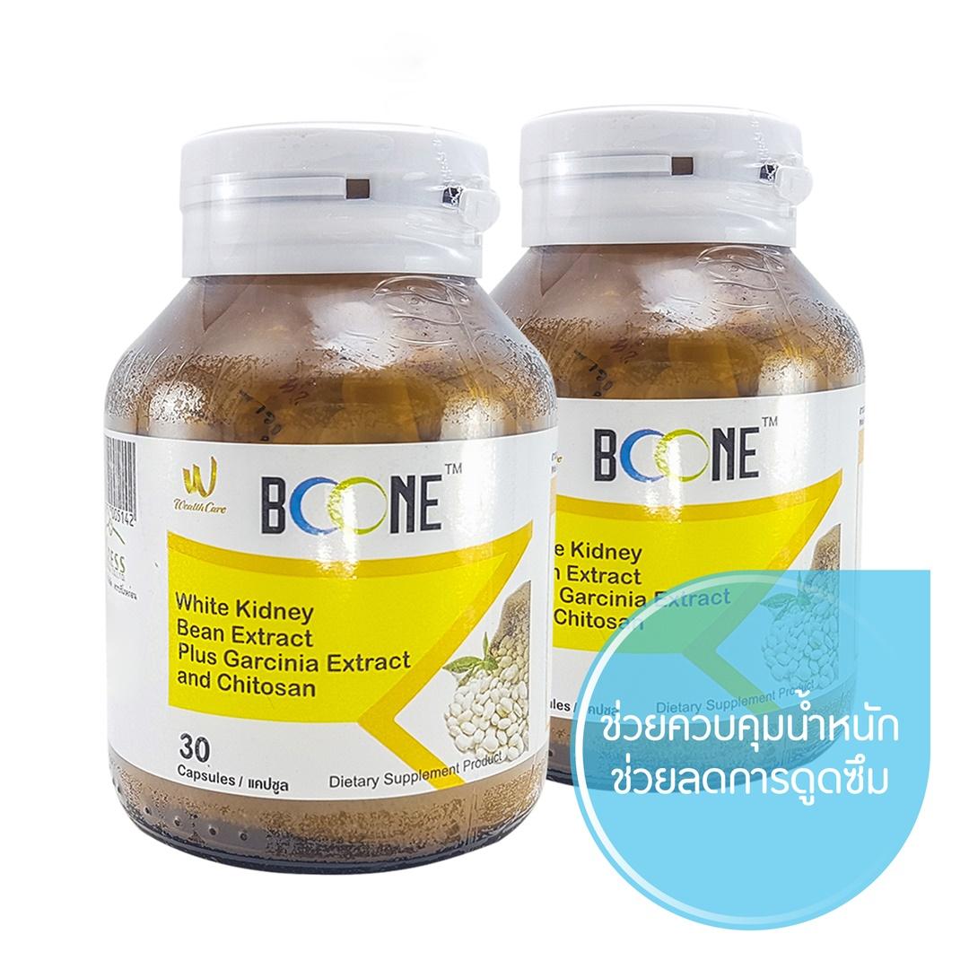 SANAYLORRIENT BOONE White Kidney Bean Extract(30 tabs/bottle) เสน่ห์ลอเรียนท์ บูนี่ สารสกัดจากถั่วขาว(30 เม็ด / ขวด)2ขวด