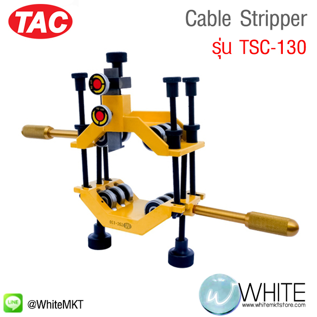 Cable Stripper รุ่น TSC-130 ยี่ห้อ TAC (CHI)