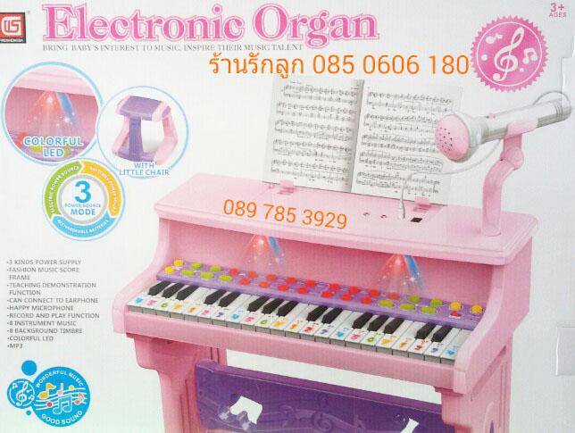 เปียโนของเด็กเล่น+โน๊ตเพลง มี 2 สี สีฟ้า&สีชมพู
