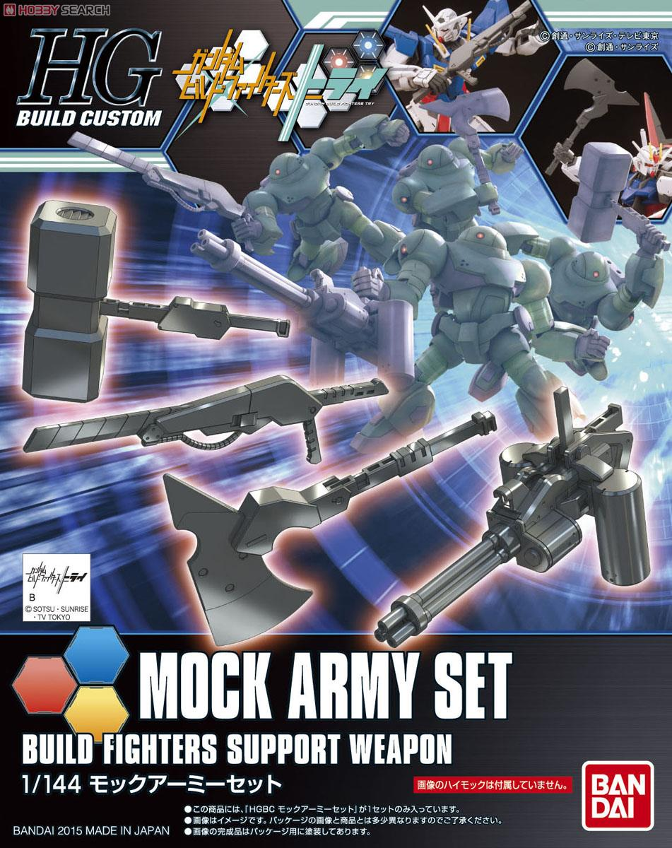 Mock Army Set (HGBC)