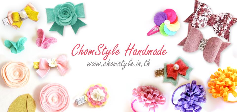 chomstyle handmade