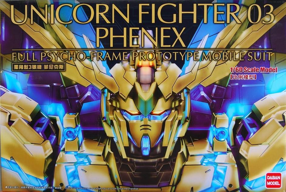 PG 1/60 Unicorn Gundam 03 Phenex [Daban]