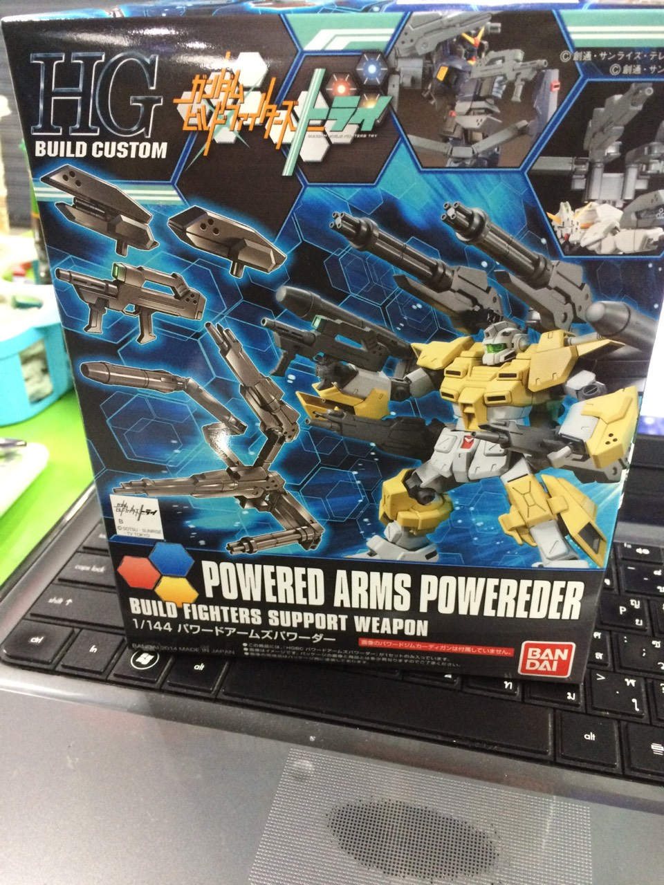 POWERED ARMS POWEREDER