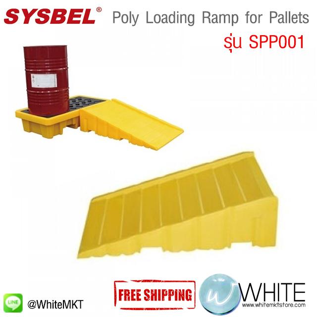 Poly Loading Ramp for Pallets รุ่น SPP001