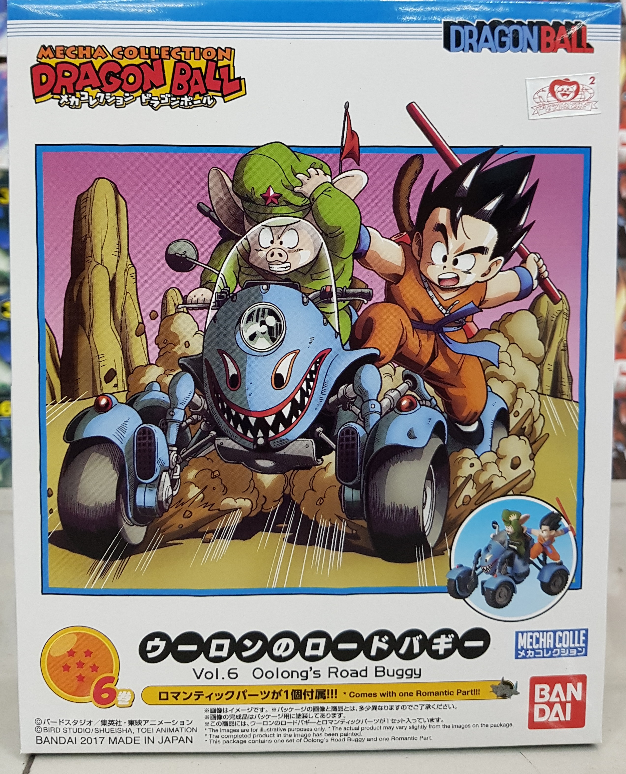 Oolong's Road Buggy Vol.6