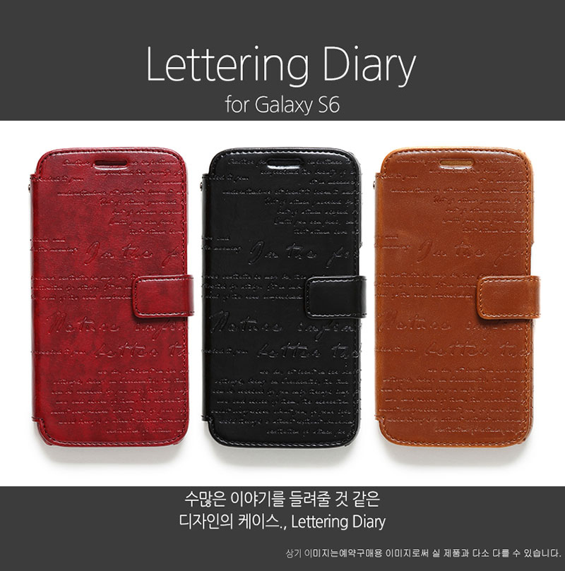 Zenus : [Lettering Diary] Premium Faux Leather Cover Case For Samsung Galaxy S6
