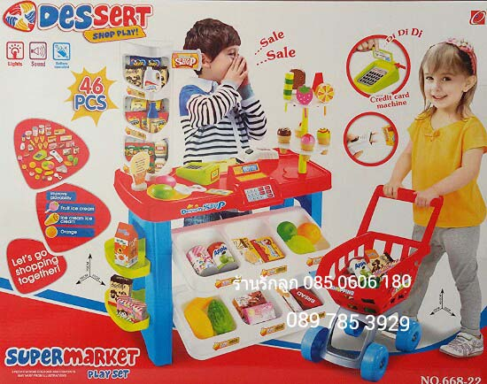 ร้านขายไอศรีมของเล่นเด็ก+รถเข็น+เครื่องแคชเชียร์