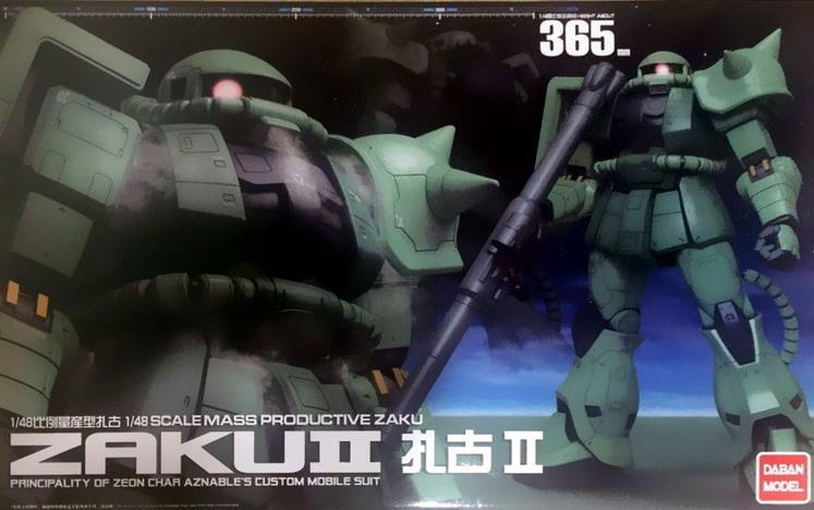 1/48 Mega Size MS-06F Zaku II