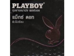 Playboy Maxx Dot